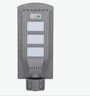 Solar LED 60-watt Street Light
